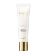 Guerlain Blurring Active Base - Guerlain Blurring Active Base
