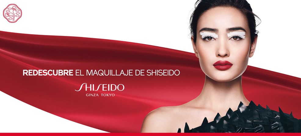 SHISEIDO COLOR